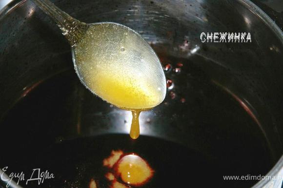 Кладем мед. Если у Вас мед, который уже засахарился, его легко можно превратить в жидкий, поставив на несколько секунд в микроволновку. Размешиваем содержимое кастрюльки и варим 2-3 минуты.