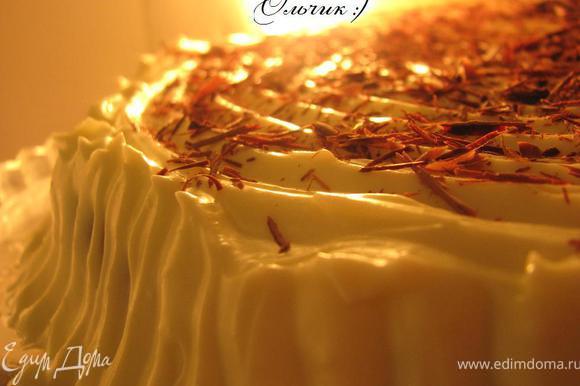 Украшаем шоколадной крошкой. Приятного аппетита!)))