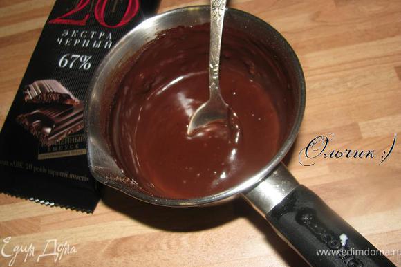 Шоколад растопить со сливками, добавить какао, перемешать.