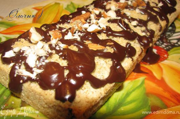 Полить шоколадом готовый кекс. Приятного аппетита!)))