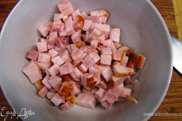 Порубите копченую свиную грудинку кубиками в пол сантиметра.