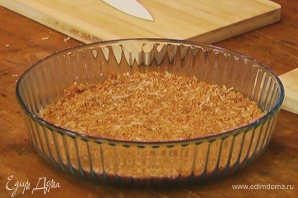 Выложить печенье в форму для выпечки, плотно утрамбовать и отправить в морозилку на 15 минут.