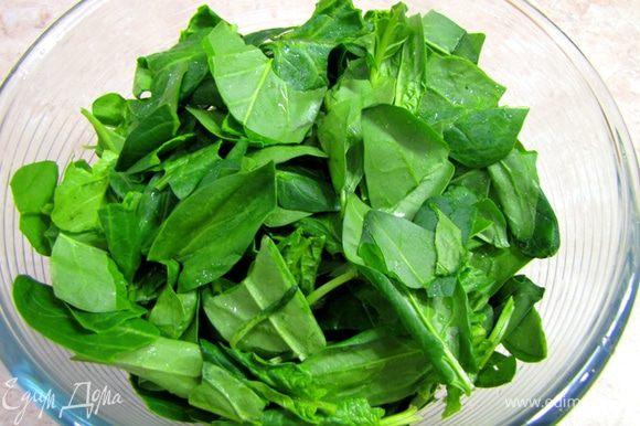 Промойте шпинат в проточной воде минут 10. Обсушите в дуршлаге или на полотенце. Сорвите листья со стеблей. Мелкие листья бросайте так, крупные разрывайте на несколько частей (если будете резать - края могут почернеть).