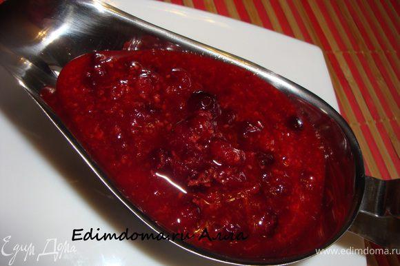 А потом переложить соус в соусник и подать к мясу на праздничный стол. Кисло-сладкий, с ароматом апельсина ммммм...! Угощайтесь, наслаждайтесь!