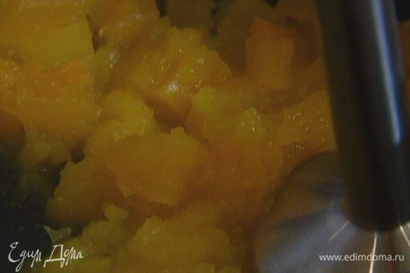 Тыкву почистить, мелко нарезать, залить горячей водой так, чтобы она была полностью покрыта, и варить до готовности. Затем воду слить и блендером измельчить тыкву в пюре.