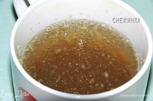 Через 20 минут отливаем в большую кружку 1,5 стакана бульона, остывать. Когда он станет теплый, высыпаем желатин, даем набухнуть.
