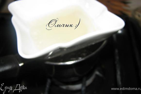 Желатин заливаем водой, ставим на паровую баню. Распущенный желатин соединяем с клубничным пюре.