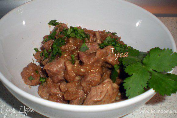 Петрушку мелко нарубить.Выложить мясо на блюдо,полить образовавшимся соусом и посыпать зеленью. Угощайтесь!!!