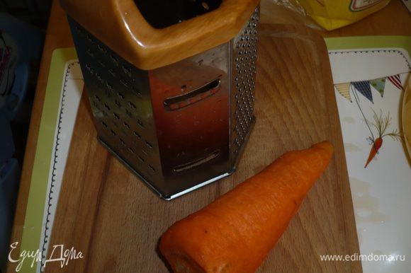 Морковку трем на мелкой терке.