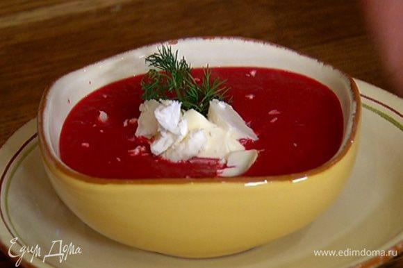Разлить суп в тарелки, в каждую добавить по 1 ст. ложке сметаны и несколько кусочков козьего сыра, посыпать укропом.