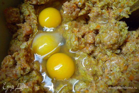 Сделать фарш и добавить яйца. Приправить.