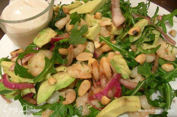 Смешиваем лук, авокадо и креветки. Выкладываем листья салата на тарелку, сверху наш салат (можно его заранее заправить, а можно оставить каждому это сделать самому) + заправка. Посыпаем арахисом и подаем. Приятного аппетита))