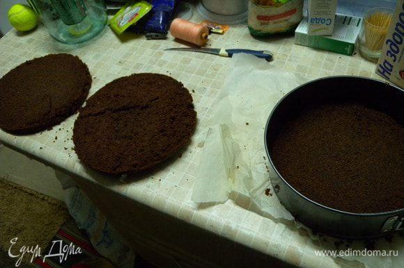Остывший бисквит разрезать на 3 коржа. Пропитать сиропом (+вода).