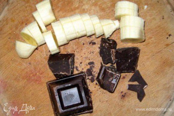 Бананы очистить и нарезать кружками. Шоколад поломать на кусочки.