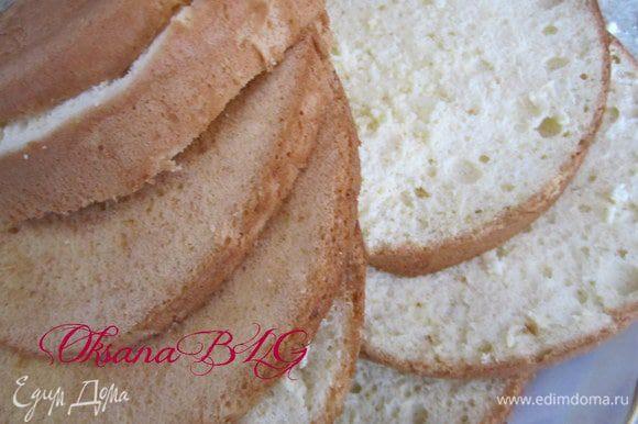 Бисквиты разрезать на тонкие коржи, на 3-4.