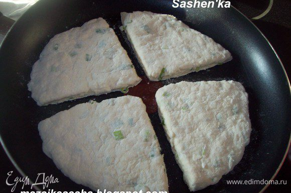 Раскалите сковороду. Лепешку разрежте на 4 части и выложите на сковороду (Не забудте обтряхнуть лишнюю муку) Обжаривайте лепешки с двух сторон до румяного цвета.