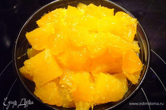 Апельсин очистить, освободить от плёнок, мякоть порезать дольками.