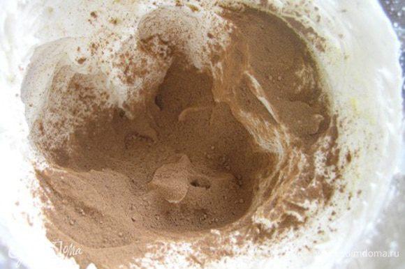 Просеять в сливки какао, перемешать до однородной бежевой массы. (Крем должен держать форму и быть крепким!)