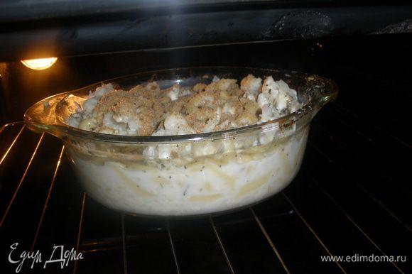 Ставим в разогретую духовку до 180 градусов на 25 минут до зарумянивания.