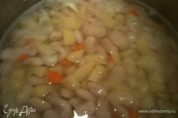 Готовую фасоль добавить к овощам и продолжать варить до готовности овощей...
