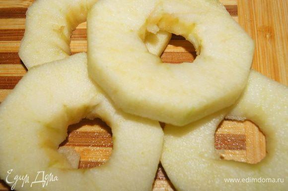 Яблоки вымыть и выемкой удалить сердцевину, очистить от кожицы.Нарезать кольцами примерно 0,8-1см.