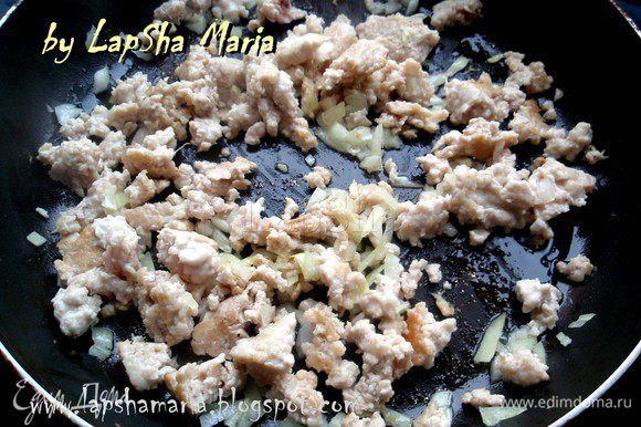 Займемся начинкой, для этого куриный фарш поджарим на небольшом количестве масла. Ребром лопатки измельчим фарш, добавим лук, соль, орегано и обжарим до прозрачности лука.