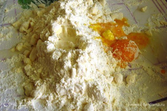 Добавляем яйцо смешанное с солью и нашу жидкую смесь. Замешиваем тесто. Ставим в холодильник на 1-1,5 часа.