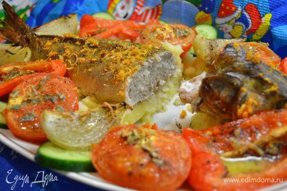 Ставим в духовку на25мин.при 150-180гр.,готовые овощи достаём ,и ставим рыбу на 200гр.подрумяниться.