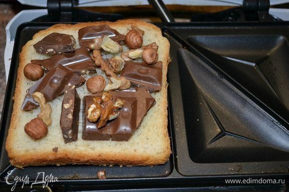 а)Шоколадный Сэндвич с орешками....) Поджарьте бутерброды в предварительно нагретой сэндвичнице в течение 2-3 минут до золотистой корочки.