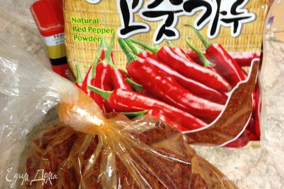 """Красный перец в моем рецепте - это не паприка. Попробуйте найти в супермаркете в """"азиатском"""" отделе, если нет, то у кореянок на рынке, но в сухом виде, а не в виде пасты. У нас в Хабаровске можно и у китайцев купить. Я покупаю в Корее, вот фото. Он очень ароматный, хоть и красный, но не настолько и острый))) Добавляем в нашу заправку примерно полчашки. Но вам, возможно, нужно и меньше."""