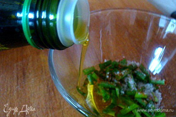 3.приготовить заправку- порезать лук зеленый- присыпать солью и перцем, залить оливк. маслом и добавить соевый соус- перемешать.