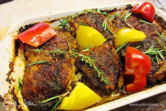 Достаньте блюдо из духовки, положите туда болгарский перец между бедрами и подавайте на том же блюде, положив снизу разделочную доску.