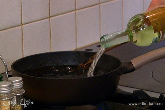 Влить в рис вино и, не закрывая крышкой, дать ему выпариться.
