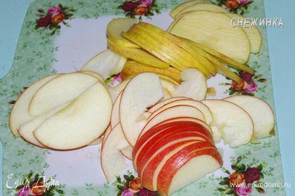 Яблоки разрезать пополам, сохранив шкурку. Удалить сердцевину и порезать тонкими дольками.