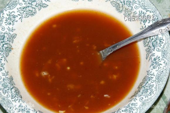 Приготовить соус. Чеснок почистить, пропустить через пресс, смешать с томатной пастой и развести горячей водой до консистенции жидкой сметаны.
