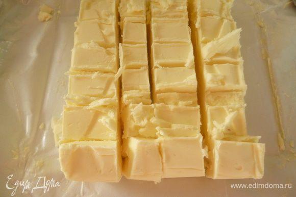 Масло охладить в холодильнике и нарезать небольшими кубиками.