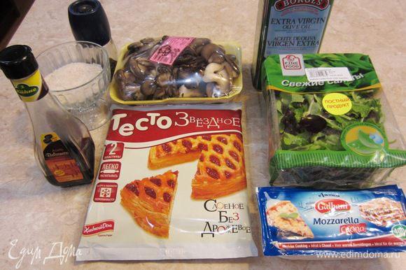 Разморозьте тесто, положив его на разделочную доску и прикрыв пакетом. Разогрейте духовку до 180 градусов.