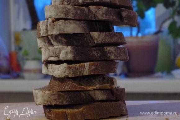 Нарезать сухой хлеб на ломтики