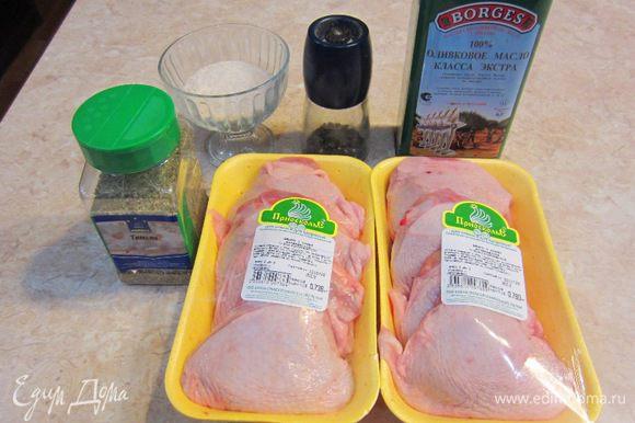 Для изменения вкуса (как вариант) можно использовать сок лимона или вино, но именно вариант непосредственно по рецепту лучшим образом передает вкус темного мяса курицы. Одним из лучших гарниров в этом случае будет отваренный рис.