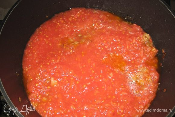 Добавить помидоры.