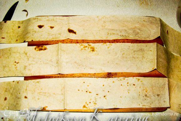 Нарезать лаваш полосками, шириной примерно 5 см.