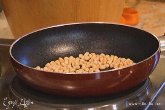Орехи подсушить на сухой сковороде.