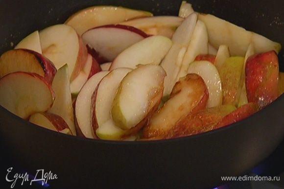 Разогреть в сотейнике сливочное масло, выложить яблоки, присыпать оставшимся сахаром и дать им закарамелизироваться, слегка помешивая, так чтобы яблоки не развалились.