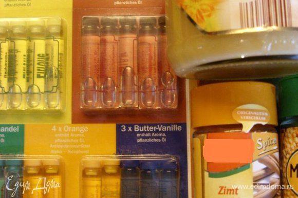 В марципановую массу добавить эссенцию, молотые мускат и корицу, мёд. Всё тщательно размешать.