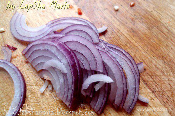 Лук нашинкуем тонко полукольцами. Можно конечно взять и другие сорта лука, репчатый или белый, но именно красный подходит к этому салату как нельзя кстати.
