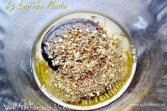 Приготовим заправку, для этого смешаем в мисочке оливковое масло, винный уксус, сухие травы, соль и перец. Если у вас свежие травки, базилик например добавьте его тоже к заправке, я к сожалению, свежих травок не нашла сегодня. Сюда же прекрасно бы подошли черные оливки, а ещё можно добавить один зубчик чеснока. Мне в этот раз не хотелось перегружать салат и попробовать его в самом простом виде. В дальнейшем я обязательно поэкспериментирую с различными добавлениями.