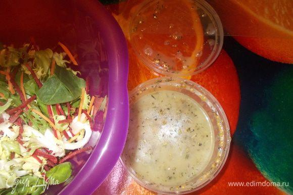 Далее салатик листья салатов промыть и обсушить нарвать или порезать,морковку и свеклу натереть,выложить на блюдо и приготовить заправку из 2 ст.л. масла виноградных косточек,1 ст.л.лимонного сока,1 ч.л. горчицы зернистой,1 ч.л. прованских трав,соли,перца,я кладу в небольшую емкость с крышкой и тщательно взбалтываю.Полить салат заправкой.