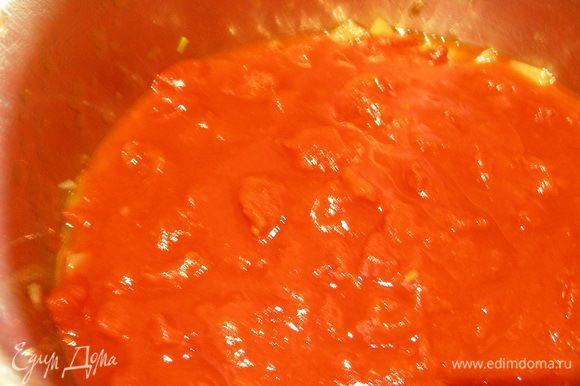 Добавляем томаты с соком и бульон. Солим, перчим, доводим до кипения.
