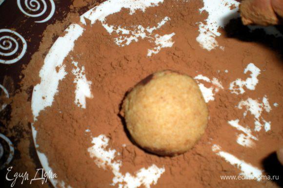 Так же поступаем с белой картошкой.В природе картошка именно так и выглядит,сверху коричневая,а внутри белая))Отправляем в холодильник ещё на час.