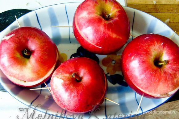 Яблоки наколоть зубочистками (чтобы они не треснули при запекании) и отправить выпекаться на 15 мин в духовку при 200 градусах.